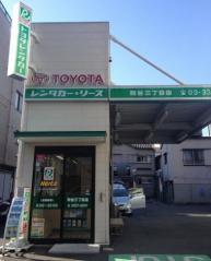 トヨタレンタリース東京四谷三丁目店
