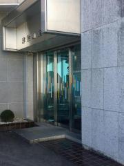 津信用金庫本店