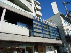 永田泌尿器科医院