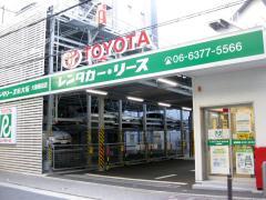 トヨタレンタリース新大阪大阪梅田店_施設外観