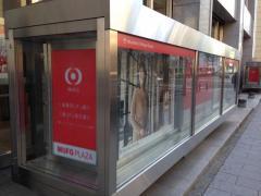 三菱UFJモルガンスタンレー証券株式会社 名古屋支店