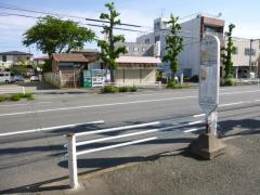 「八間通り」バス停留所