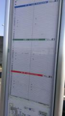 「総合スポーツセンター」バス停留所