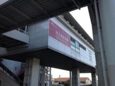 市立病院前駅