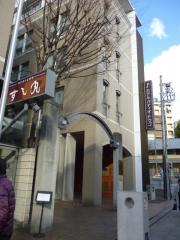 ホテルパティオ・ドウゴ