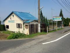 出田緑果園