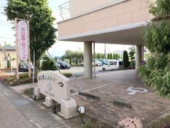前川産婦人科クリニック
