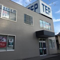 TEP竜美丘教室