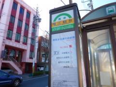 「鴨江観音」バス停留所