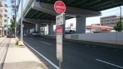 「畑江通八丁目」バス停留所