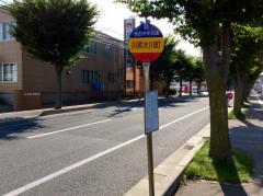 「川尻大川町」バス停留所