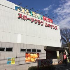 スポーツクラブ ルネサンス 富士見台