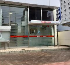 明和證券株式会社 古河支店