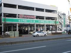 トヨタレンタリース群馬高崎駅東口店