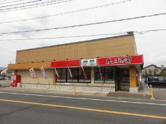 かっぱ寿司豊岡店