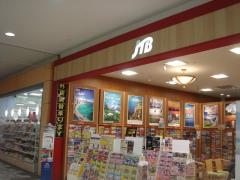 JTB関東 トラベランド宇都宮イトーヨーカドー店
