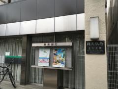 群馬銀行上野支店