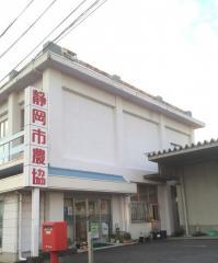 JA静岡市東豊田支店_施設外観
