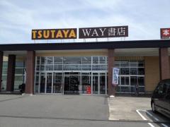 TSUTAYA WAY奈良押熊店