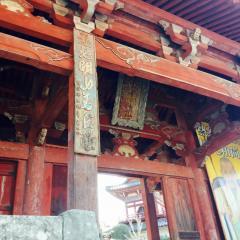 興福寺(あか寺)