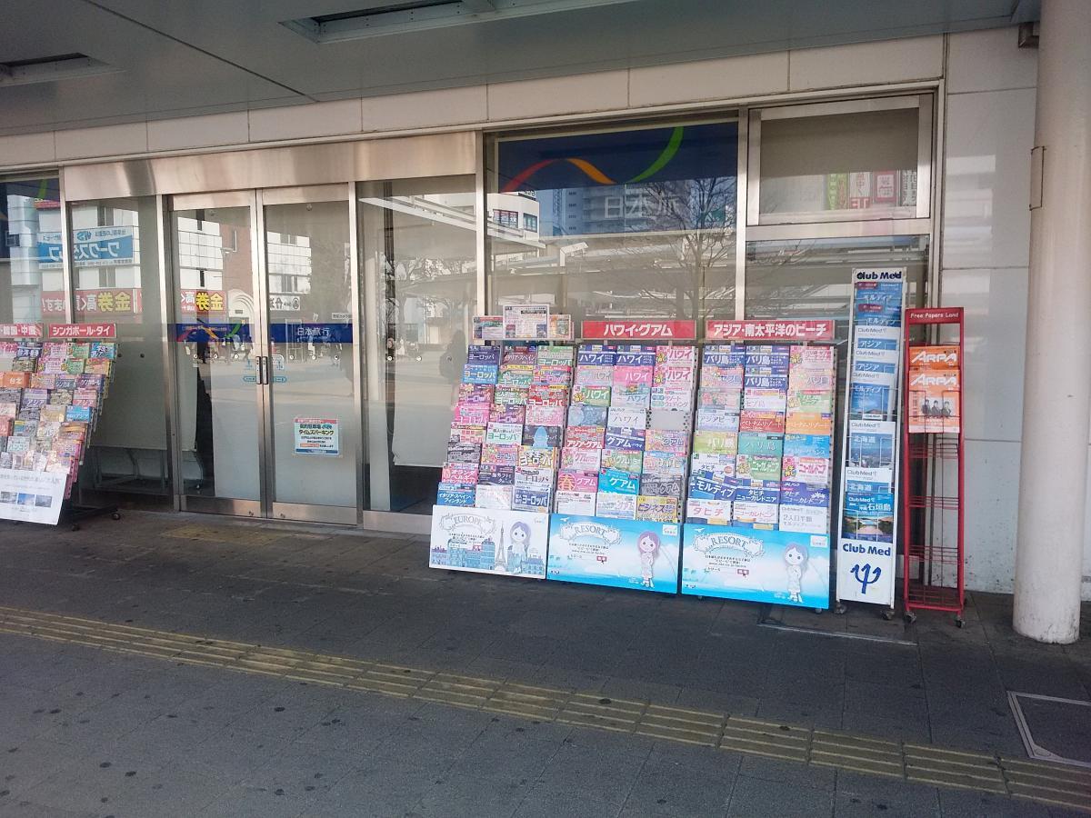 日本旅行 TiS加古川支店_施設外観