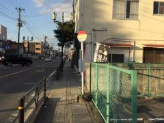 「富久山行政センター」バス停留所