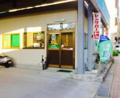 トヨタレンタリース長崎中川店