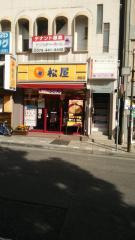 松屋御影店
