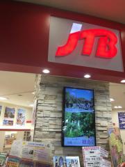 JTB東海 イオンモール岡崎店