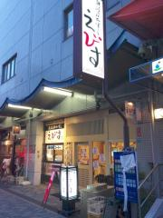 魚河岸のすしえびす新長田ピフレ店