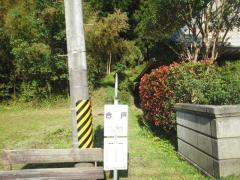 「合戸」バス停留所