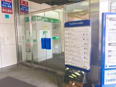 LIVIN錦糸町店