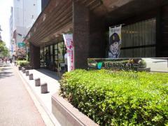 福岡中央銀行本店