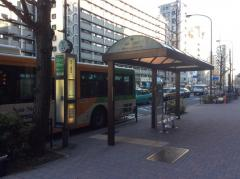 「麻布十番駅前」バス停留所