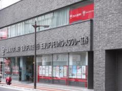 三菱UFJモルガンスタンレー証券株式会社 和歌山支店
