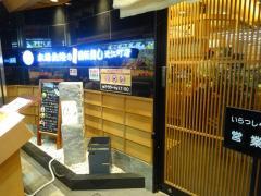 まわる寿司 北陸金沢 もりもり寿司 近江町店