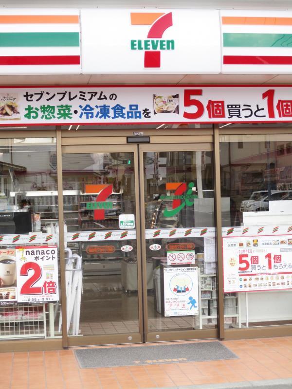 セブンイレブン 仙台桜ケ丘6丁目店_施設外観