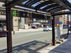 「通町」バス停留所