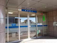 筑波銀行猿島支店