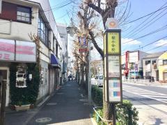 「桜小学校」バス停留所