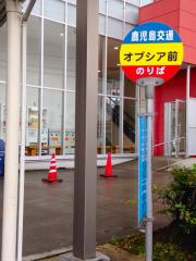 「オプシア前」バス停留所
