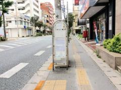 「中之橋」バス停留所