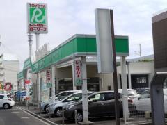 トヨタレンタリース福島郡山駅新幹線口店