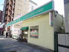 トヨタレンタリース大阪長堀橋駅前店