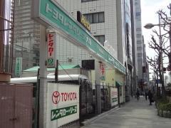 トヨタレンタリース大阪長堀橋店
