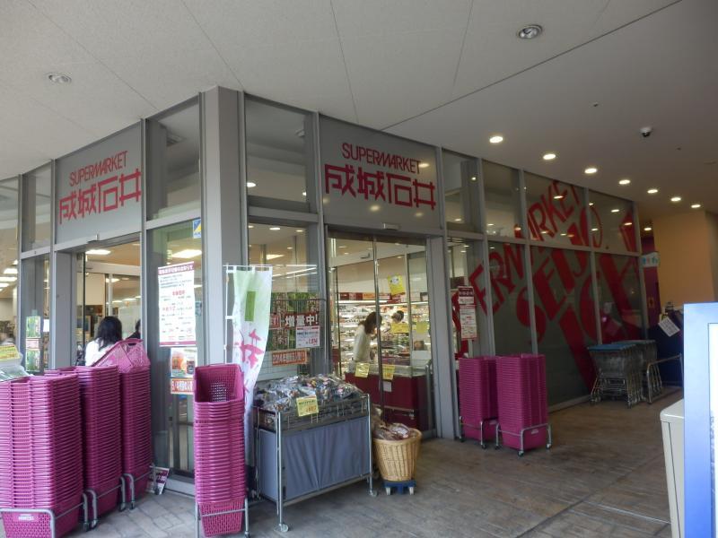成城石井 東京ドームラクーア店