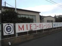 株式会社MIEコーポレーション