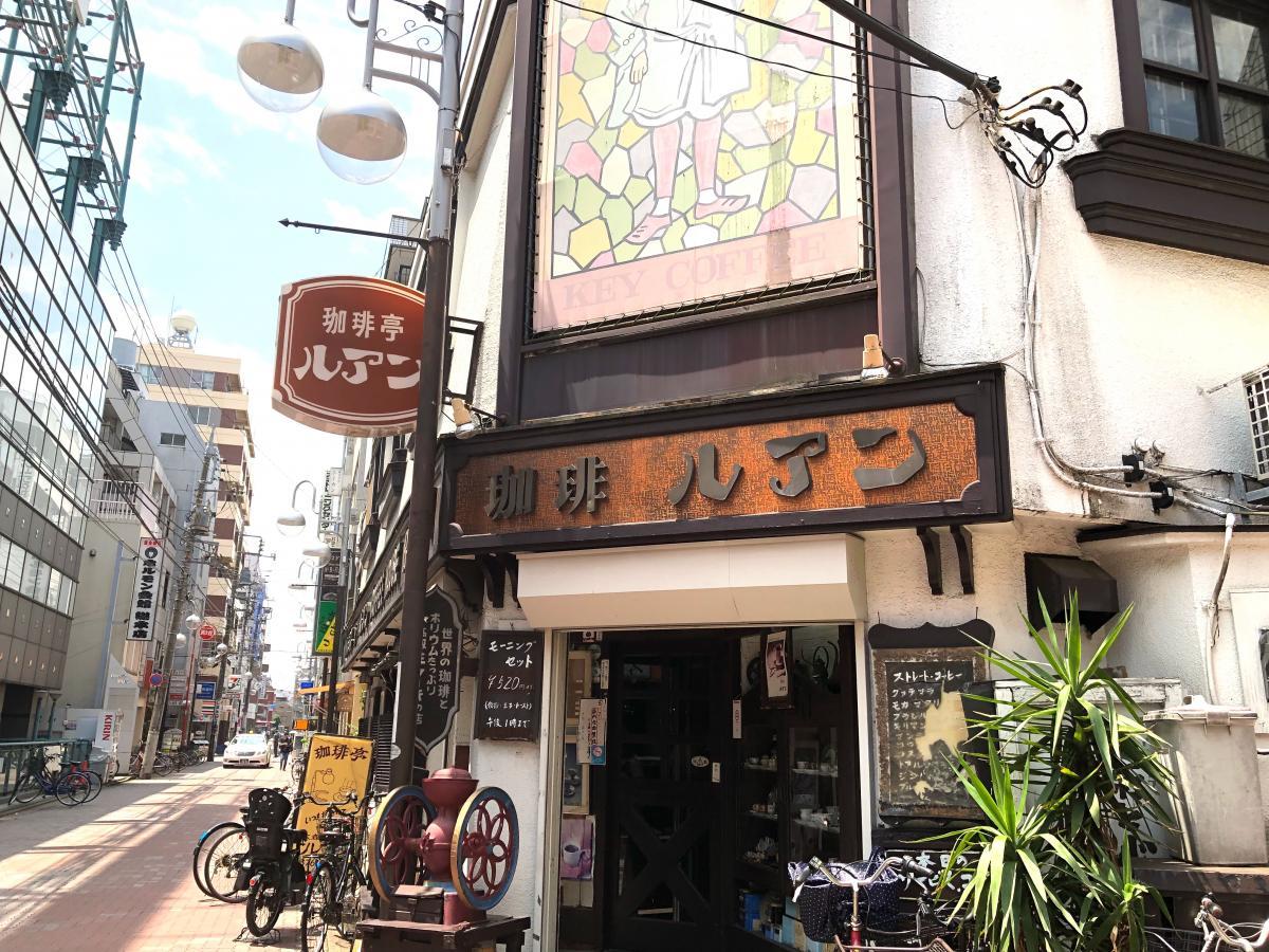 「ルアン(東京都大田区大森北1-36-2)」の画像検索結果