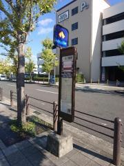 「りんくう往来南3番」バス停留所