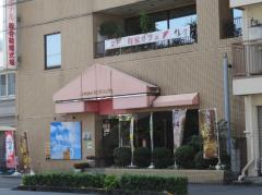 宇和島リージェントホテル